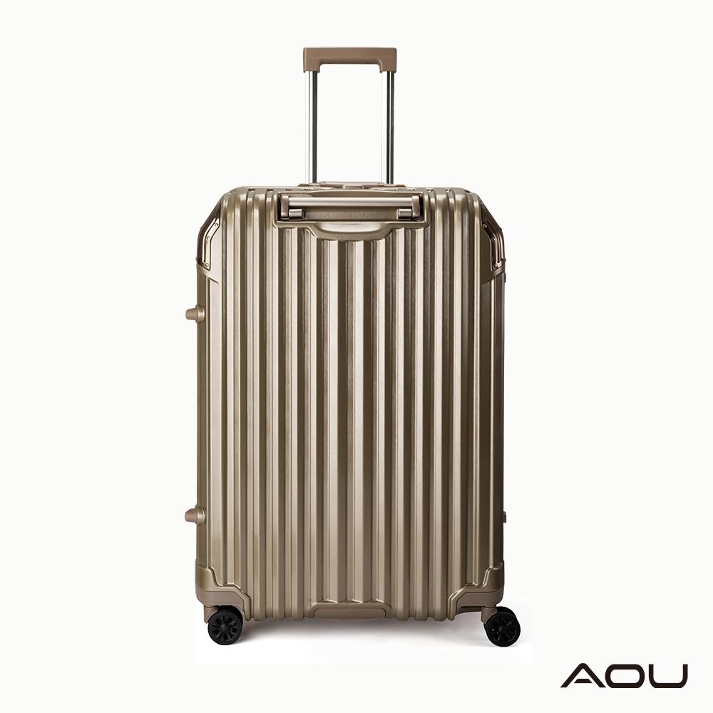 AOU 節奏生活 19.5吋蜂巢結構省力手把TSA海關鎖 鋁框箱 90-031C