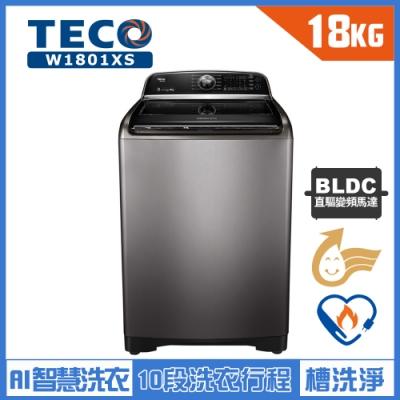 TECO東元 18KG 直驅變頻洗衣機 W1801XS