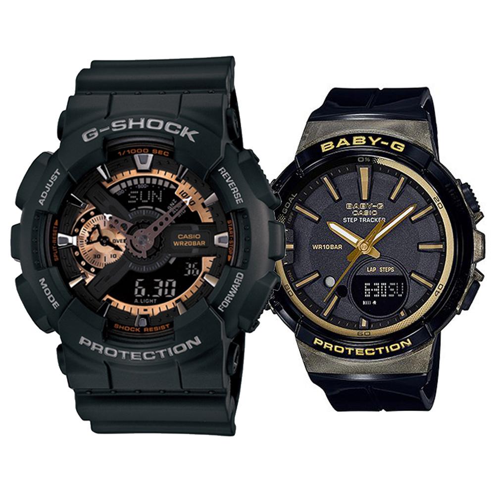 CASIO染金炫彩設計風格時尚對錶-(GA-110RG-1A+BGS-100GS-1A)