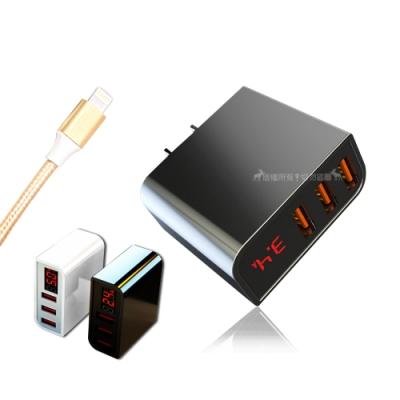 Hero 三孔USB數位顯示 3.4A全兼容充電器+iPhone 8pin二代傳輸充電線(1M)