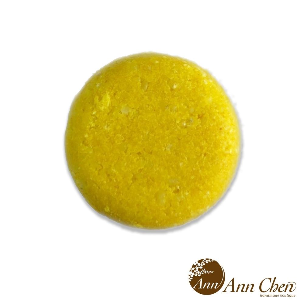 陳怡安手工皂-薑黃洗髮餅 60g