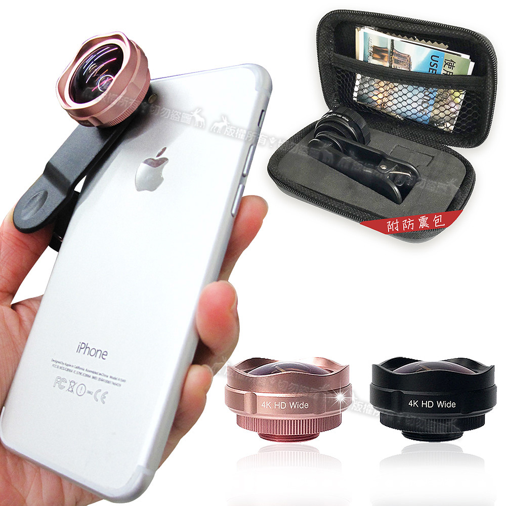 PRO級超高清HD 4K廣角微距 光學專業鏡頭 手機平板專用 送防震包