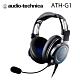 鐵三角 ATH-G1 遊戲專用耳機麥克風組 Hi-Fi耳機 product thumbnail 1