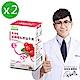 悠活原力 高濃縮蔓越莓私密益生菌植物膠囊X2(60顆/盒) product thumbnail 1