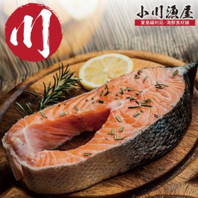 (滿額)(買一送一)小川漁屋 巨大厚切鮭魚1片(450g/片+-10%包冰10%)