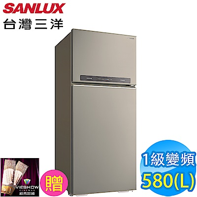 SANLUX台灣三洋 580L 1級變頻2門電冰箱 SR-C580BV1A