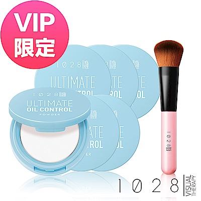[VIP限定]1028 超吸油蜜粉餅(透明) x6入   鬆鬆修容蜜粉刷