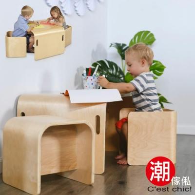 C est Chic-Poppy波比兒童曲木多用途一桌二椅