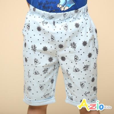 Azio Kids 男童 短褲 滿版船錨圖樣休閒短褲(藍)