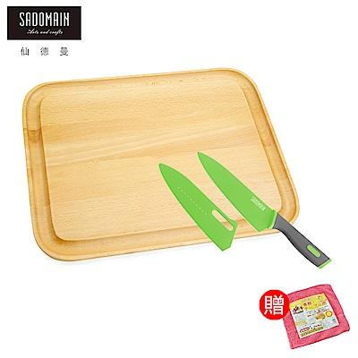 仙德曼SADOMAIN 山毛櫸大溝托盤砧板+鮮彩輕便料理刀(贈吸水抹布)