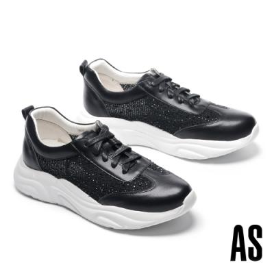 休閒鞋 AS 魅力時尚閃耀晶鑽異材質拼接綁帶牛皮厚底休閒鞋-黑