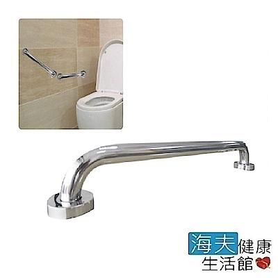 日華 海夫 一字型扶手 C型 不鏽鋼安全扶手 (長度60cm、80cm)
