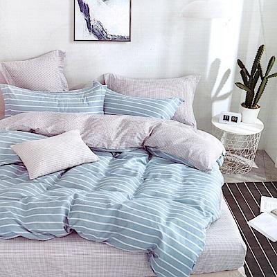 Grace Life 蒙特卡洛-青藍 台灣精製 加大精梳純棉床包三件組~床圍高度35公分