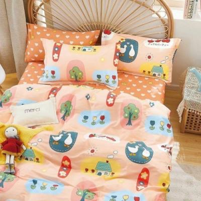 LAMINA 趣味童年 純棉四件式兩用被套床包組(加大)