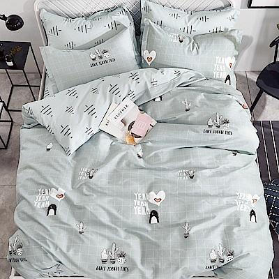 La Lune 100%40支寬幅台灣製精梳純棉雙人床包枕套三件組 小企鵝 灰