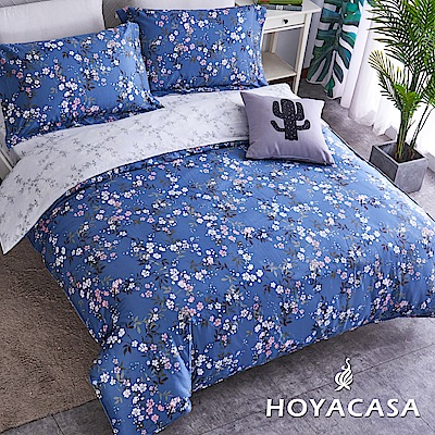 HOYACASA幽蘭香 加大四件式300織精梳長絨棉兩用被床包組