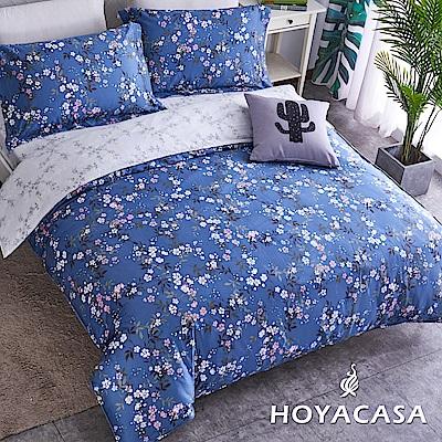 HOYACASA幽蘭香 特大四件式300織精梳長絨棉兩用被床包組