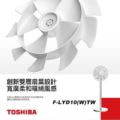 TOSHIBA東芝 12吋 DC直流遙控風扇 F-LYD10(W)TW