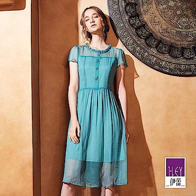 ILEY伊蕾 仙氣楊柳雪紡造型剪裁洋裝(粉/綠)