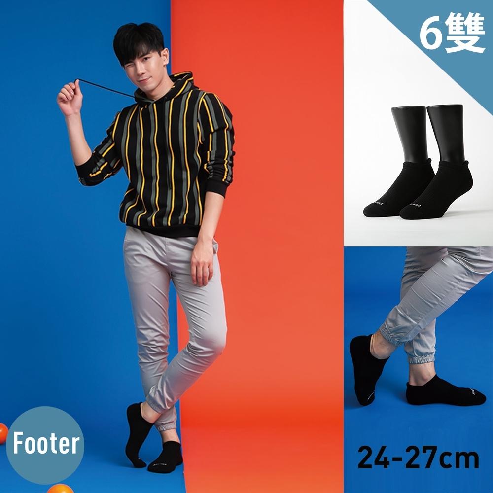 Footer除臭襪--素色美學氣墊防磨船短襪六雙入(黑*6)