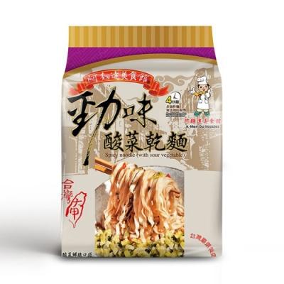 大甲乾麵 勁味酸菜口味(120gx4入)