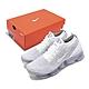 Nike 慢跑鞋 W Air Vapormax 編織 3 女鞋 無原盒 氣墊 訓練 健身 避震 白 紫 product thumbnail 1