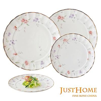 Just Home花舞香頌新骨瓷平盤餐具4件組(10.5吋及7.5吋)