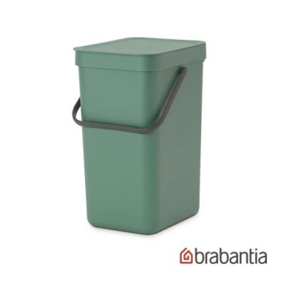 【Brabantia】多功能餐廚置物/收納桶12L-冷杉綠