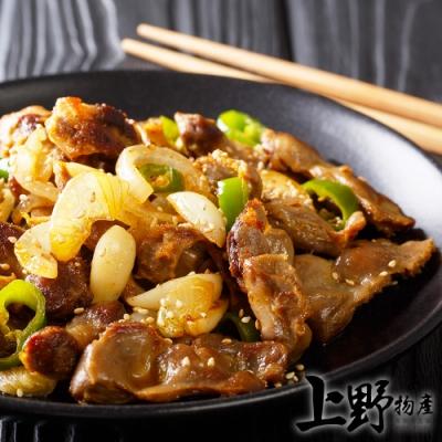 (滿899免運)【上野物產】台灣蔗香老滷鳳胗(200g±10%/包)x1包