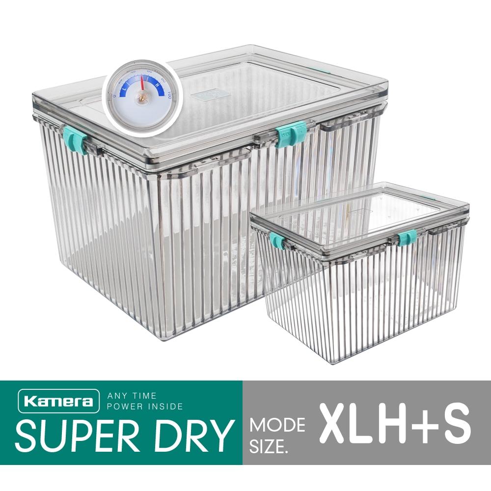 【組合品】Kamera 免插電氣密防潮箱XLH型 + S型
