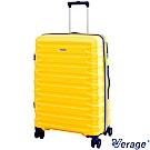 Verage 維麗杰 25吋璀璨輕旅系列行李箱(黃)