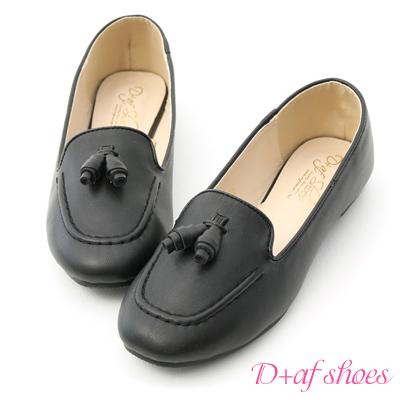 D+AF 舒活特質.小螺旋流蘇平底樂福鞋*黑