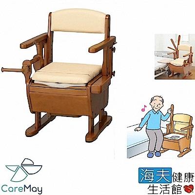 海夫 佳樂美 日本安壽 家具風 坐便椅 便器椅 馬桶椅-掀之介WH軟座
