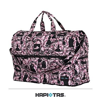 日本HAPI+TAS 小摺疊旅行袋  睡美人紫