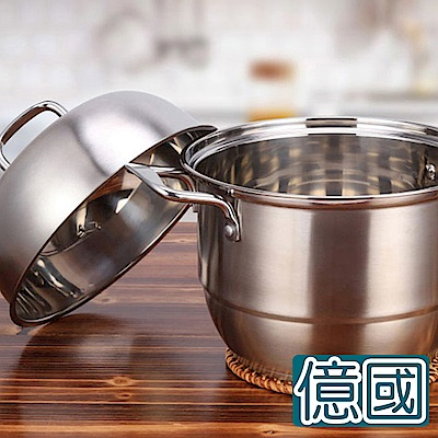 億國鍋具 不鏽鋼可視多功能三層蒸鍋28cm
