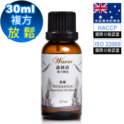 Warm 森林浴複方精油30ml-放鬆