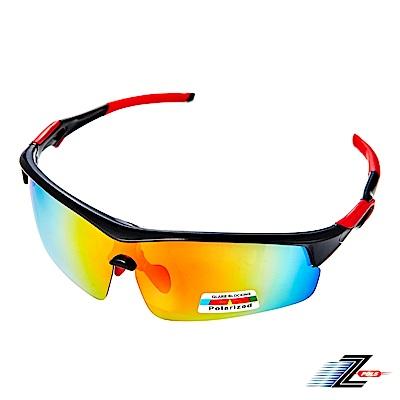 【Z-POLS】特攻風暴新材質搭載七彩紅REVO電鍍Polarized頂級一片式偏光眼鏡