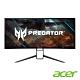 Acer X34 GS 34型IPS 2K曲面電競螢幕 支援G-Sync Compatible 0.5ms 180Hz product thumbnail 1