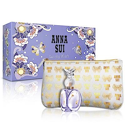 ANNA SUI 安娜蘇 幸運精靈花綻禮盒-送品牌針管+紙袋