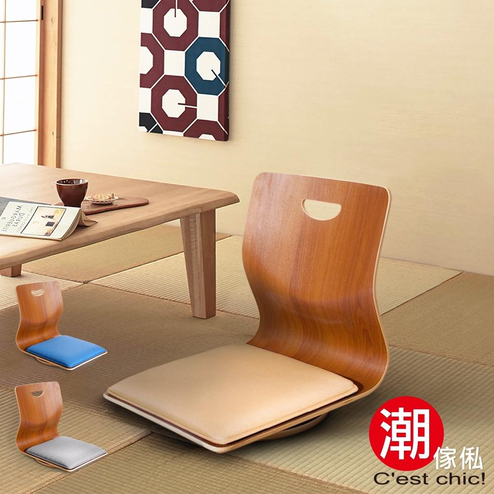 C'est Chic_悠雅度日曲木和室椅-秋香褐