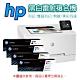 HP CLJ Pro M255dw 彩色雷射印表機+HP 206A 1黑3彩 原廠碳粉匣 product thumbnail 1