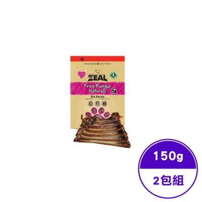 ZEAL真致天然風乾零食-牛肋排(整段)150g (ZE-AD-0363)(2包組)