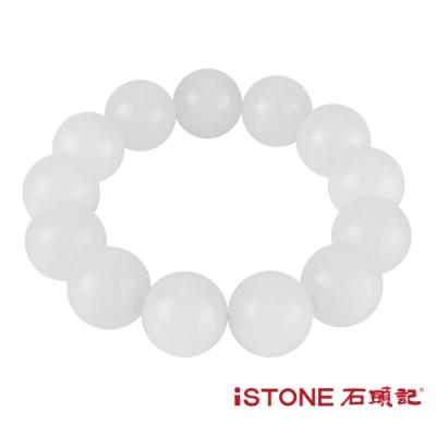 石頭記 京白玉手鍊-品牌經典-16mm