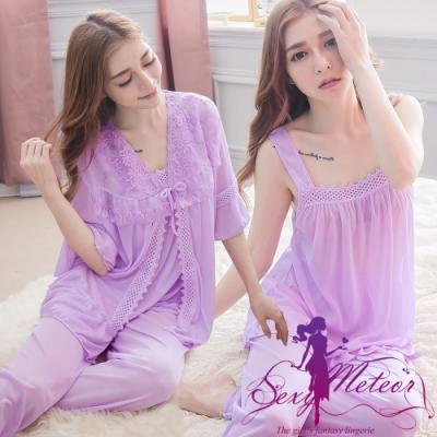 睡衣 全尺碼 冰絲肩帶睡衣+蕾絲繡花罩衫+長褲三件式睡衣組(淺紫) Sexy Meteor