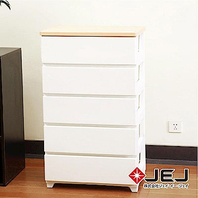 日本JEJ STYLE系列 木紋頂緩衝式滑軌抽屜櫃/760寬5抽