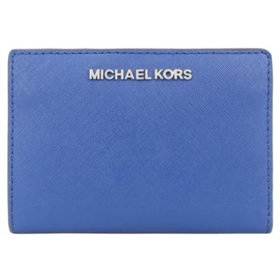 MICHAEL KORS JET SET防刮卡片零錢夾(附名片夾)-寶藍
