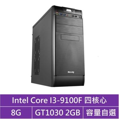 華碩H310平台[灰焰劍塔]i3四核GT1030獨顯電腦
