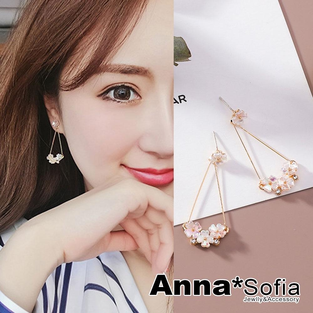 【3件5折】AnnaSofia 彩貝三角垂花簇 925銀針耳針耳環(金系)