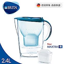 德國BRITA 德國製。馬利拉記憶型2.4L濾水壺/藍【內含濾芯x1】