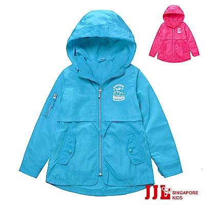 (宅配)JJLKIDS 活力亮眼傘擺防風連帽外套(2色)